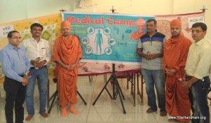 Medical Camp - 2015 @ Surat